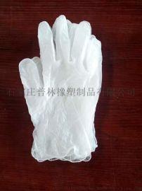 一次性pvc手套无粉易穿戴劳保手套
