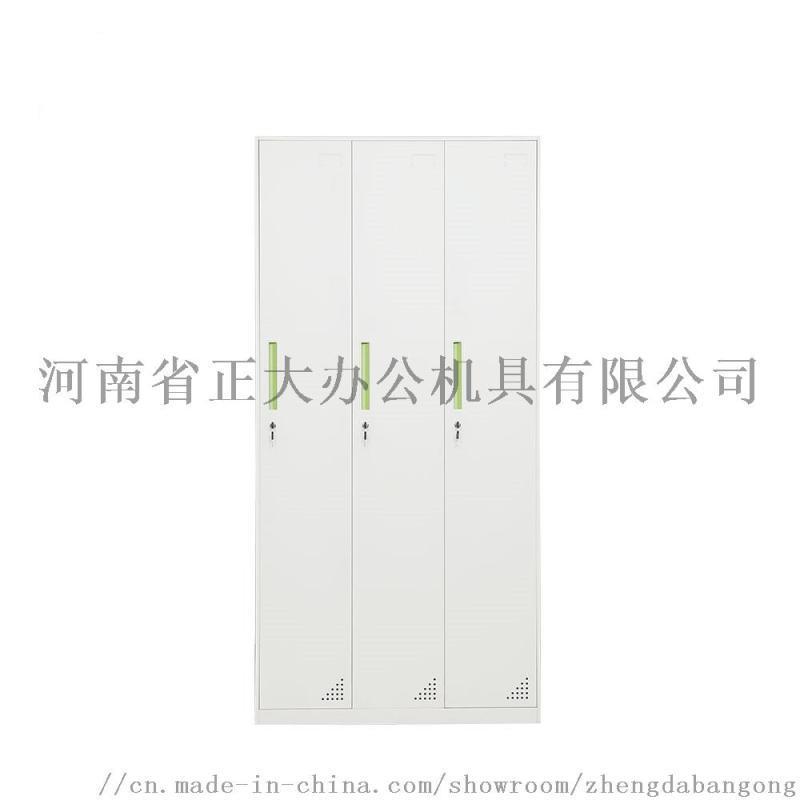 厂家直销办公 衣柜,铁皮储物柜,钢制三门 衣柜