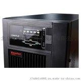 山特UPS电源C1K在线式1KVA内置电池标机