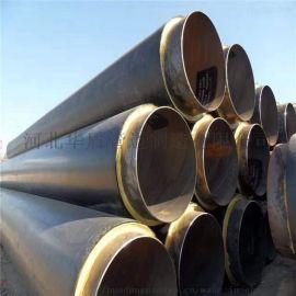 聚氨酯保温管聚氨酯直埋保温管供应黑夹克保温钢管厂家
