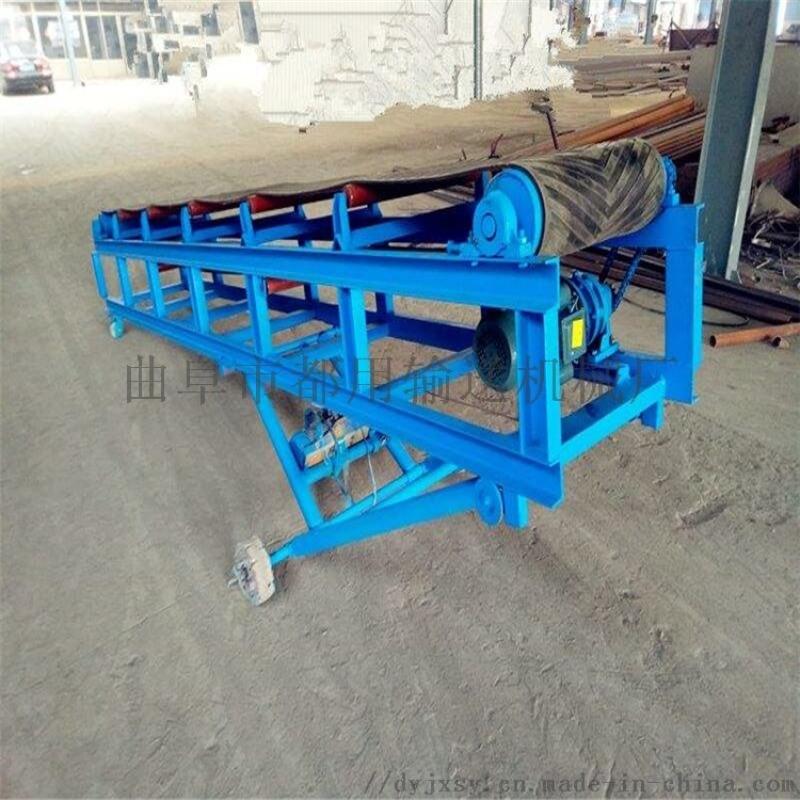 槽型物流输送机移动式输送机图纸 LJXY 皮带机橡