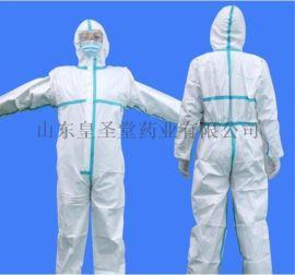 一次性医用防护服生产厂家 新疆防护服
