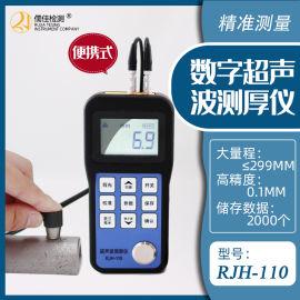 便携式超声波测厚仪、金属测厚仪