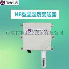 建大仁科 温湿度控制器 温室大棚温度传感器
