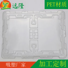 芜湖吸塑包装制品选合肥远隆包装