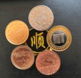 金屬遊戲幣定製超市電玩城銀幣製作