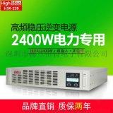 海迪尔H3K-220电力专用UPS电源