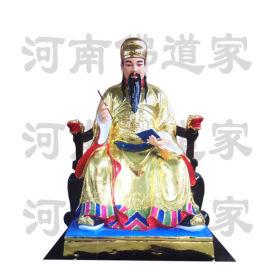 张亚子佛像 文昌菩萨雕像 彩绘文昌帝君神像