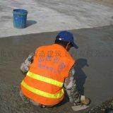 水泥路面麻面怎麼修補, 砼路面修補