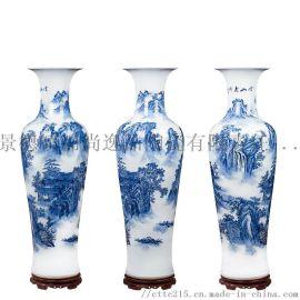 陶瓷青花大花瓶 纪念性事件留念礼品