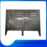 光氧催化廢氣處理成套設備