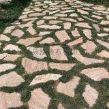 黃木紋鏽色碎拼板岩不規則鋪地園林亂形石