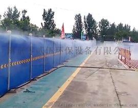 煤矿场降尘喷淋空气净化设备除尘