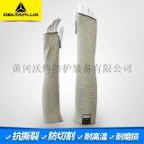 代爾塔防割針織護腕食品工業防切割耐高溫長袖套
