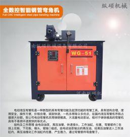 电动液压圆管方管弯管机多少钱一台