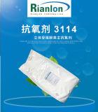 Rianlon利安隆抗氧剂3114天津抗老化助剂