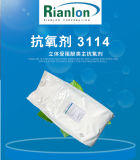 Rianlon利安隆抗氧劑3114天津抗老化助劑