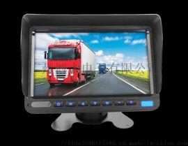 厂家批发四路录相一体机DVR前后左右监控多方位监控显示屏