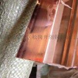 接地紫铜排 抗氧化T2地铁配电箱铜排 网络柜铜排