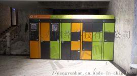 智能寄存柜智能存包箱厂家直销能人办寄存柜多规格可选