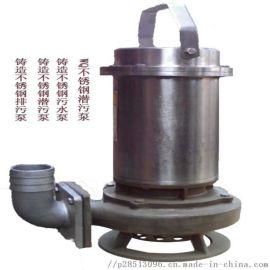 唐山WQ污水泵 污水排污泵 潜污泵 雨水潜水排污泵