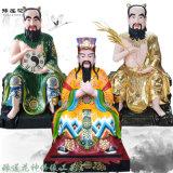 三皇老祖神像 三皇庙伏羲大帝神像 文圣孔子佛像
