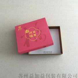 苏州精品盒厂家,礼物盒子制作,礼物包装批发供应