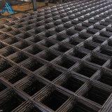 地暖地面防裂网/镀锌建筑网片