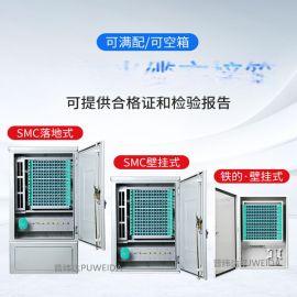 光缆交接箱、光交箱安装方法使用