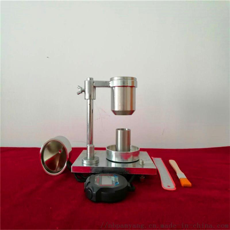 中藥顆粒粉末流動性測試儀