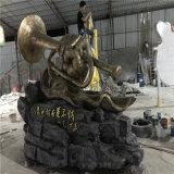 玻璃钢冲锋号雕塑造型 佛山玻璃钢红色革命主题雕塑