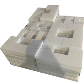 高分子输送机链条刮板 高分子耐磨刮板工厂直供