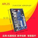 大唐工業主板J3455雙網口3.5寸嵌入式電腦主板