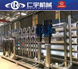 20T反渗透设备 反渗透纯水设备厂家