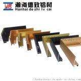 佛山瀚海鋁合金畫框型材 鋁合金相框材料廠家批發