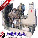 西藏柴油發電機, 700kw發電機, 工地專用發電機
