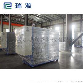 无害化处理电加热导热油炉 高温处理有机热载体锅炉