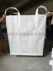 六盘水南乔集装袋六盘水货物流通吨袋贵州石型砂粉吨袋