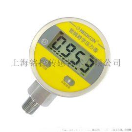 上海铭控数字压力表MD-S260