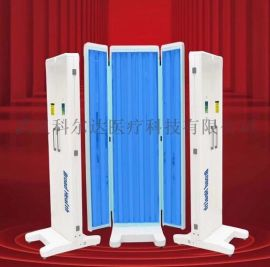 紫外线光疗仪,UVB窄谱治疗仪