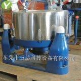 卸料沉降式离心机食品工业脱水机 化工高速离心机