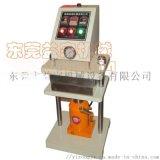廠家供應 自動硅膠粉末壓片機 小型旋轉式手動壓片機