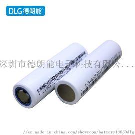 德朗能18650 3000毫安数码锂电池
