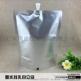 源头工厂 专业订做 5L纯铝箔自立吸嘴袋复合材料