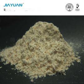 氧化钐 高品质氧化稀土材料 纯度99.9%