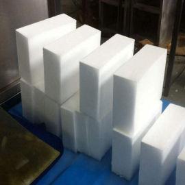 干冰 块状干冰 去毛刺  干冰 干冰清洗干冰