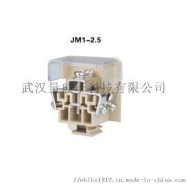 友邦JM1-2.5小母线接线架母线排 接线端子