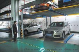 武汉机械车位维修改造,武汉立体车库验收标准