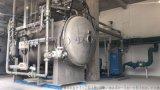 廣東10公斤級臭氧發生器2KG臭氧機污水處理脫色