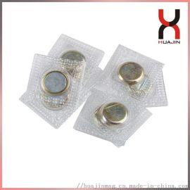 服装辅料磁扣 PVC覆膜隐形磁扣 TPU防水磁扣